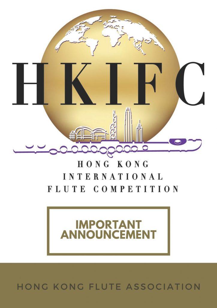 Hong Kong International Flute Competition